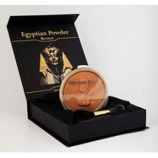 Rinkinys Egyptian Powder...